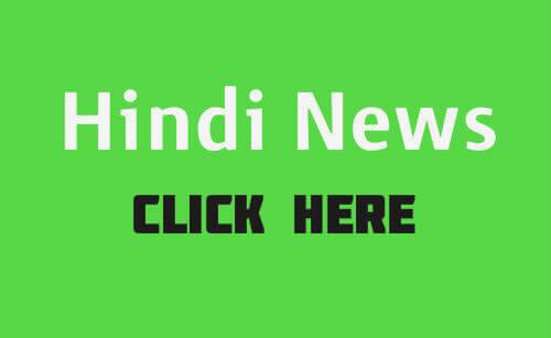pacl-hindi-news