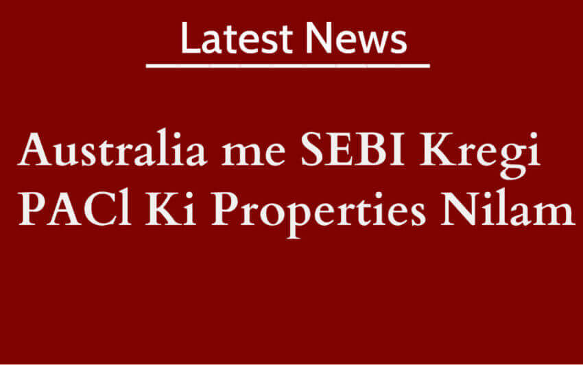 PACL- SEBI Latest News